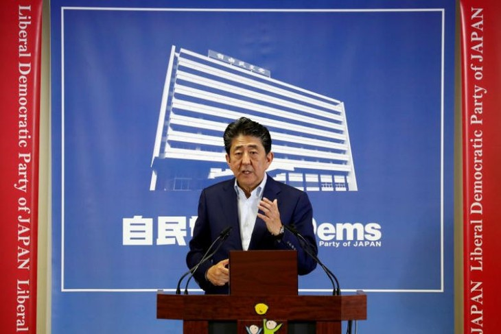 Japan to help reduce tension between US, Iran - ảnh 1