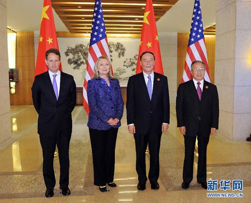 Vierter strategischer Dialog China-USA - ảnh 1