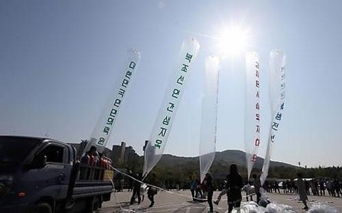 Schusswechsel zwischen Nord- und Südkorea an der Grenze  - ảnh 1