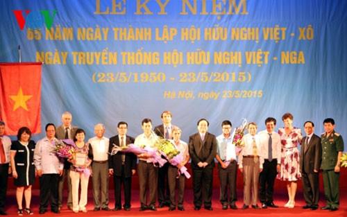 Feier zum 65. Jubiläum der vietnamesisch-russischen Freundschaftsgesellschaft - ảnh 1