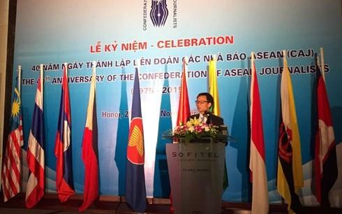 Feier zum 40. Gründungstag des Verbands der ASEAN-Journalisten in Hanoi - ảnh 1