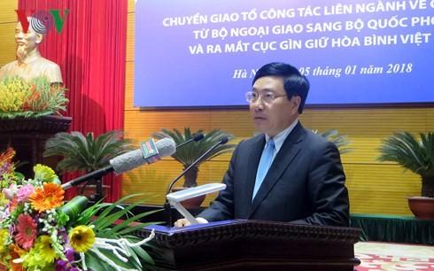 Vorstellung der Behörde für Friedenschutz Vietnams - ảnh 1