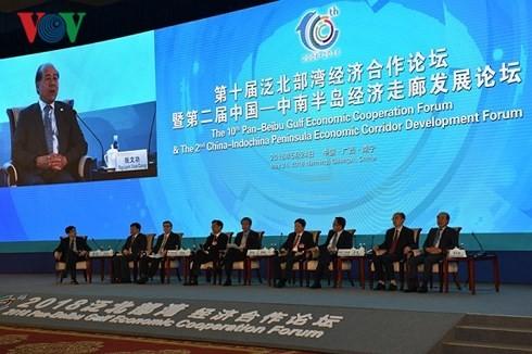 Vietnam nimmt am erweiterten Forum über wirtschaftliche Zusammenarbeit in Tonkin-Bucht teil - ảnh 1