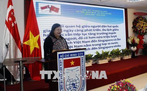 Feier zum 53. Nationalfeiertag Singapurs in Ho Chi Minh Stadt - ảnh 1