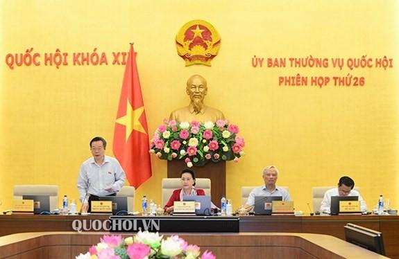 Sitzung des Ständigen Parlamentsausschusses: Aufbau moderner und kultureller Architektur Vietnams - ảnh 1