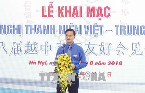 Freundschaftstreffen der Jugendlichen aus Vietnam und China - ảnh 1