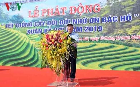 KPV-Generalsekretär und Staatspräsident Nguyen Phu Trong besucht Provinz Yen Bai - ảnh 1