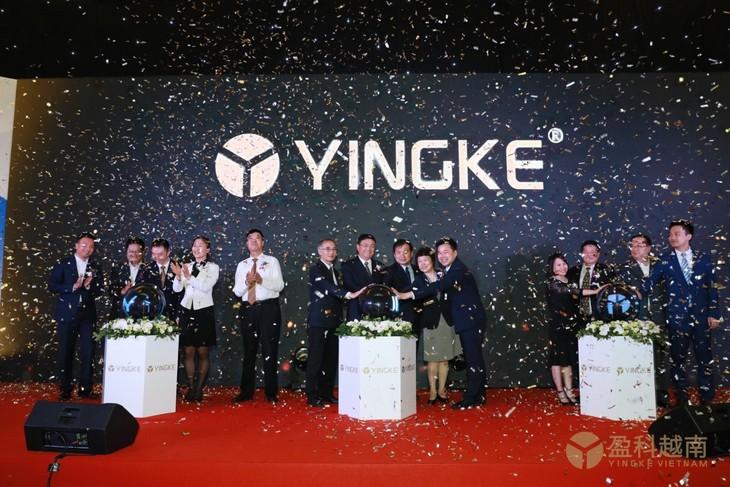 Vietnam ist attraktiver Standort der chinesischen Investoren - ảnh 1