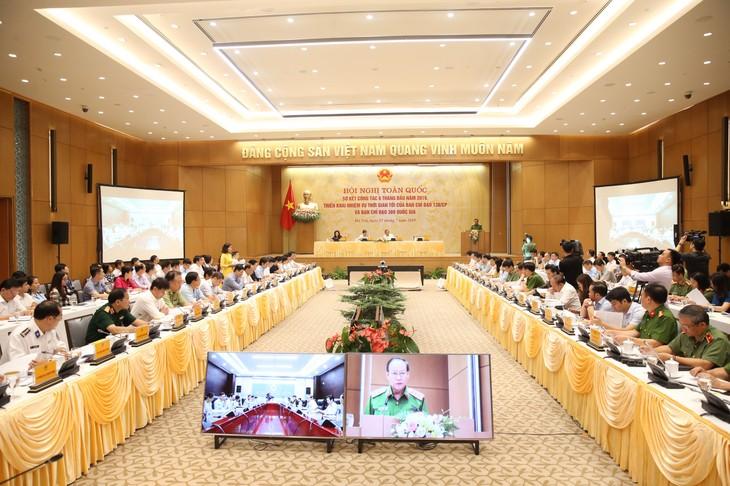 Verwaltungsstab der Regierung und Nationaler Verwaltungsstab setzen Aufgaben des letzten Halbjahres um - ảnh 1