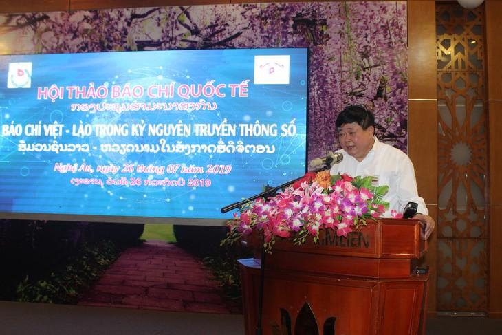 Medien Vietnams und Laos im Zeitalter der digitalen Medien  - ảnh 1