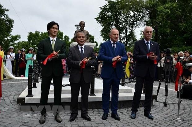 Ein russischer Blumengarten in Russland wird nach Präsident Ho Chi Minh benannt - ảnh 1