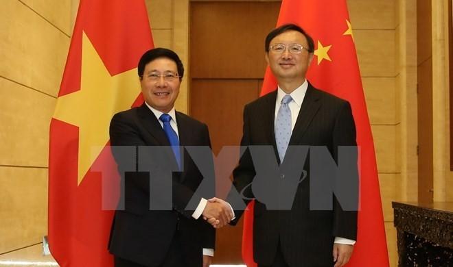 Vietnam, China cements comprehensive strategic cooperative partnership - ảnh 1
