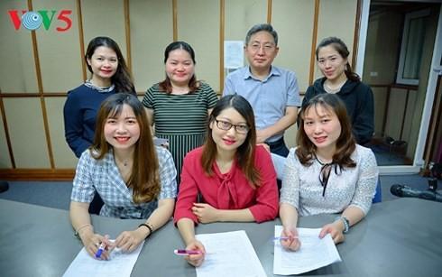 VOV to broadcast Korean-language program  - ảnh 1