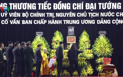 State funeral held for former President Le Duc Anh - ảnh 1