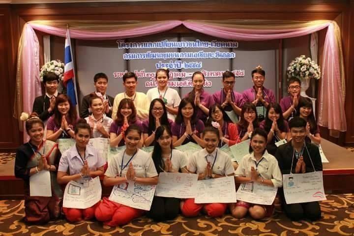 เรื่องราวของการเข้าร่วมโครงการแลกเปลี่ยนเยาวชนไทย-เวียดนาม - ảnh 1