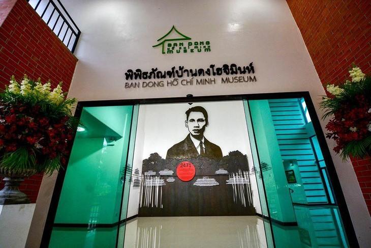 พิพิธภัณฑ์บ้านดงโฮจิมินห์ จังหวัดพิจิตร  - ảnh 10