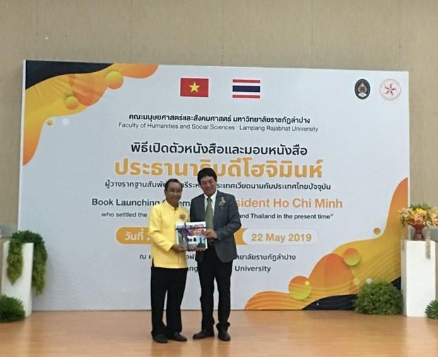 เหตุการณ์ที่มีความหมายในความสัมพันธ์เวียดนามไทย-ตอนที่2 - ảnh 14