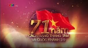 各国领导人致电祝贺越南国庆 - ảnh 1