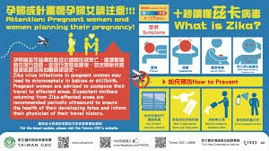 新加坡:新增寨卡病毒感染病例 - ảnh 1