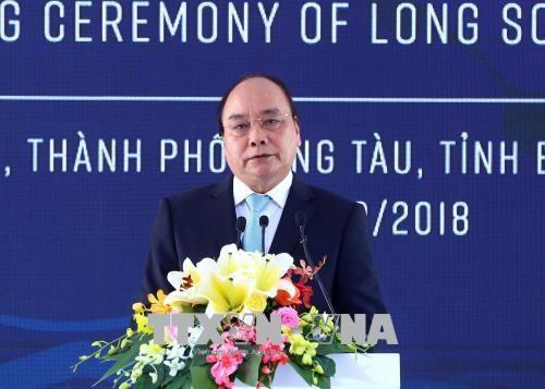 阮春福出席南部石化联合体项目动工仪式 - ảnh 1