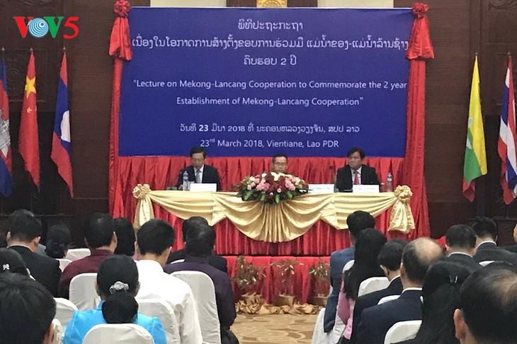 2018年澜沧-湄公合作周在老挝开幕 - ảnh 1