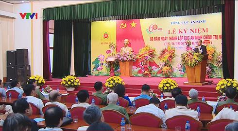 越南政府常务副总理张和平出席内部政治安全局成立60周年纪念大会 - ảnh 1