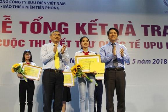 万国邮政联盟第47届国际少年书信写作比赛颁奖仪式举行 - ảnh 1