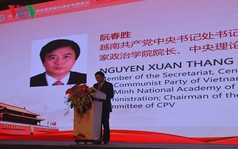 越南共产党代表团对中国广东省进行工作访问 - ảnh 1