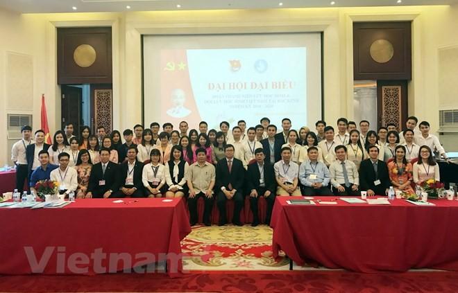 越南胡志明共青团在华留学生团委代表大会在北京举行 - ảnh 1