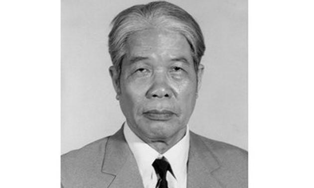 原越共中央总书记杜梅逝世 - ảnh 1