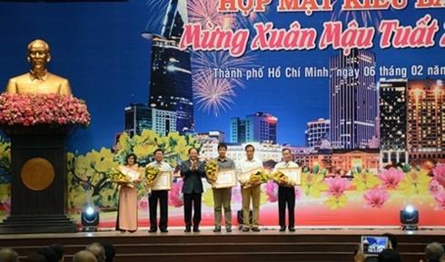 胡志明市举行2019年己亥春节旅外越南人见面会 - ảnh 1