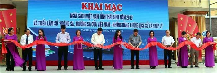 """黄沙和长沙归属越南:历史证据和法律依据""""地图及资料展举行 - ảnh 1"""