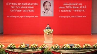 Veranstaltungen zum 125. Geburtstag des Präsidenten Ho Chi Minh - ảnh 1