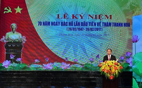Feier zum 70. Jahrestag des Besuchs von Ho Chi Minh in Thanh Hoa - ảnh 1