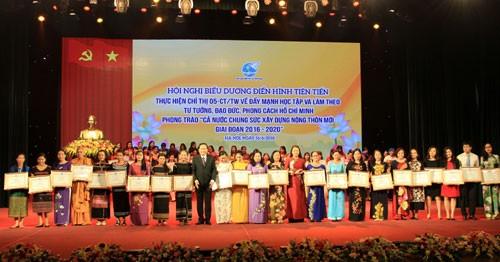 """Konferenz zur Kampagne """"Lernen und Arbeiten nach der Ideologie, der Moral und dem Stil Ho Chi Minhs"""