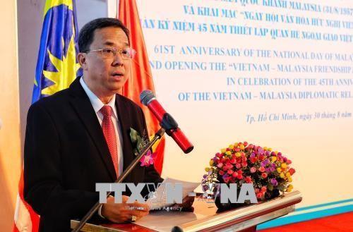 Kulturfestival zwischen Vietnam und Malaysia - ảnh 1