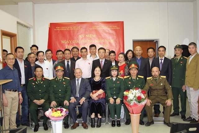 Feier zum Jahrestag der Befreiung Südvietnams in Russland - ảnh 1