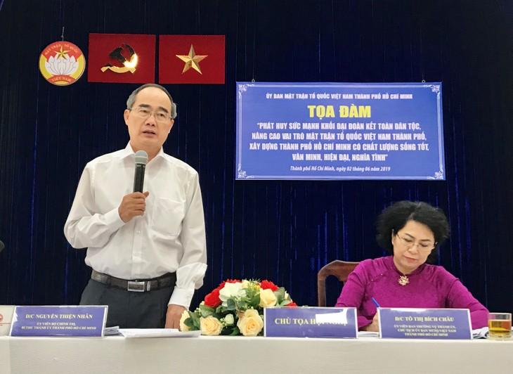 Solidarität beim Aufbau von Ho Chi Minh Stadt - ảnh 1