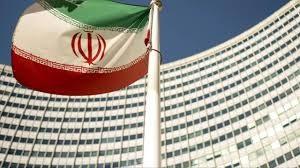Iran bestätigt Urananreicherung von über 4,5 Prozent - ảnh 1