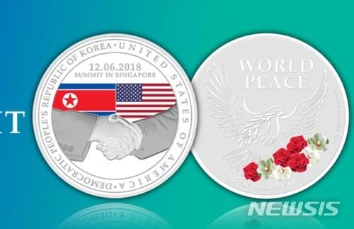 싱가포르, 미국 – 조선 인민민주공화국 정상회담 기념 메달 세트를 선보여 - ảnh 1