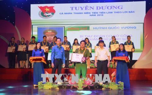 Da Nang시,  2018년 선진 청년 및 연합지회 표창 - ảnh 1