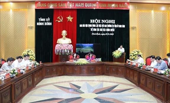 쯔엉티마이 중앙 인민위원장 닌빈 행정 집행위원회 회견 - ảnh 1