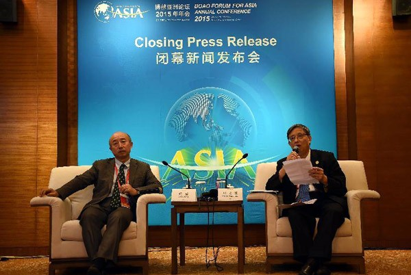2015 Boao Forum for Asia (BFA) concludes  - ảnh 1