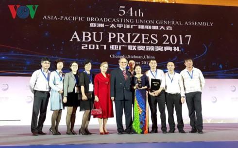 La VOV recibe premio especial de ABU Prizes 2017 - ảnh 1