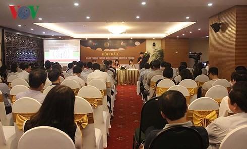 Radio vietnamita apuesta por desarrollarse en cambiante entorno de comunicación - ảnh 1