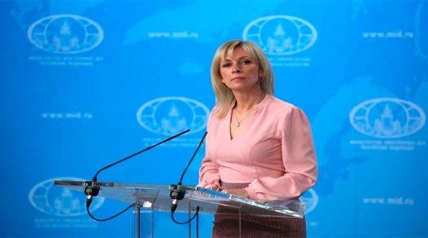 Rusia critica política agresiva de Estados Unidos contra Venezuela - ảnh 1