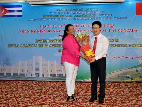 Provincia survietnamita conmemora el 65 aniversario de la gesta cubana del Asalto al Cuartel Moncada - ảnh 1