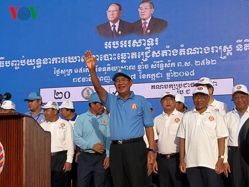 Concluye en Camboya campaña electoral - ảnh 1
