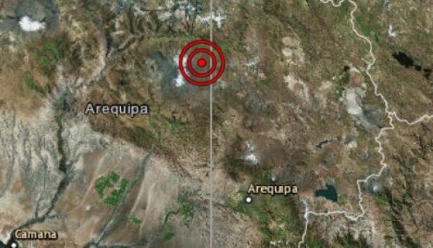 Un nuevo sismo sacude Perú tras el terremoto de magnitud 8,0 - ảnh 1