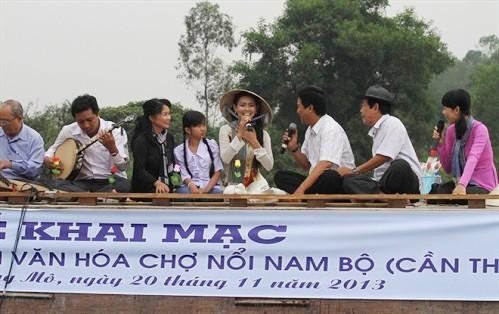 Mercado flotante de Cochinchina en el seno de la capital - ảnh 2
